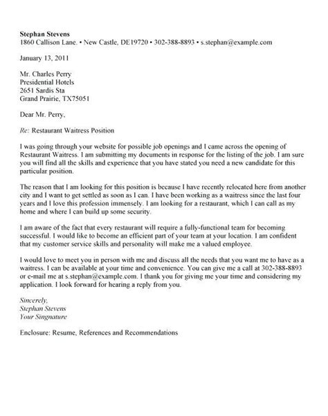 cover letter  waitress   experience cover