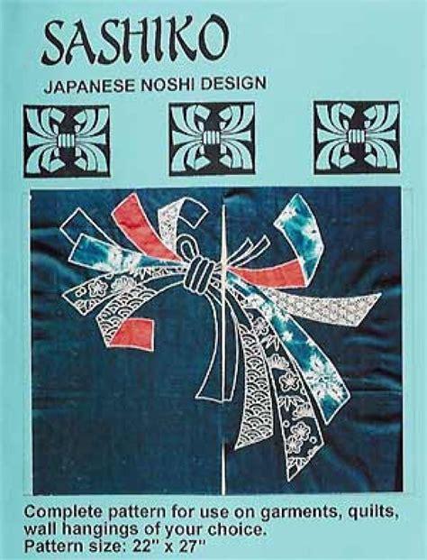 japanese pattern maker noshi design