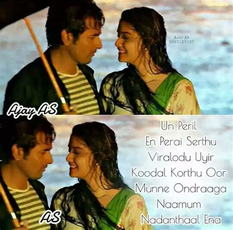 tamil movie love images with lines tamil love movie quotes and pics google