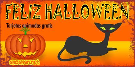 imagenes de halloween animadas gratis tarjetas animadas para halloween postales gratis para