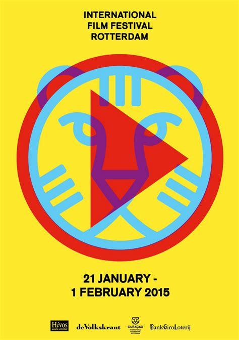 festival film fiksi 2015 rotterdam international film festival 2015 netherlands