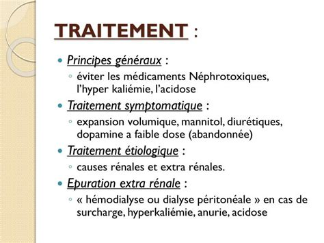 Ppt L Insuffisance Renale Aigue Powerpoint Presentation