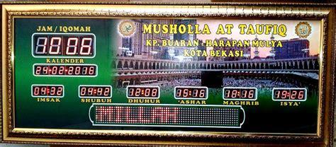 Rompi Sholat Kota Depok Jawa Barat kota cirebon archives page 8 of 10 pusat jam digital
