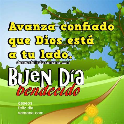imagenes de saludos cristianos de buenos dias buenos d 237 as bendecido frases mensaje cristiano