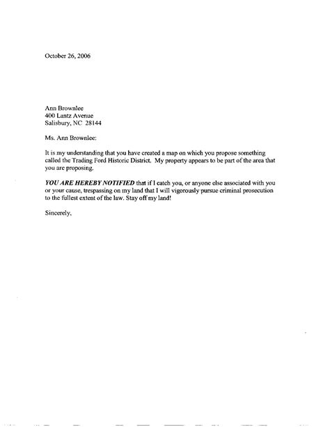 image gallery form letter