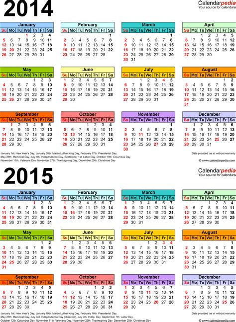 2014 2015 calendar free printable two year excel calendars