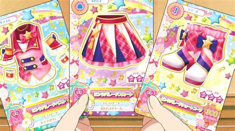 Aikatsu Normal Card S2v2 Set 螢幕快照 2014 10 02 下午05 59 33