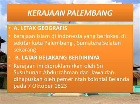 latar belakang pemerintah membuat kompilasi hukum islam kerajaan kerajaan islam di sumatra