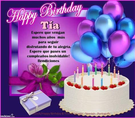 imagenes de feliz cumpleaños una tia t 237 a iiiii fel 237 z cumplea 241 os iiiii cumplea 241 os