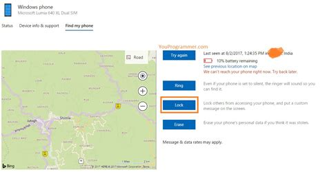 How To Find By Location On How To Find Location Of Windows Phone Youprogrammer