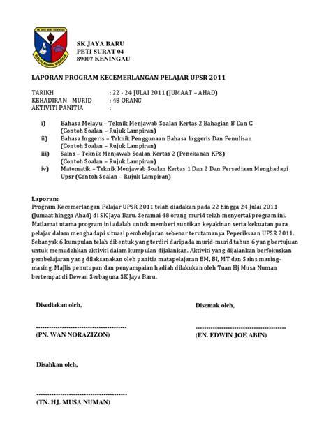 format laporan upsr laporan program kecemerlangan pelajar upsr 2011