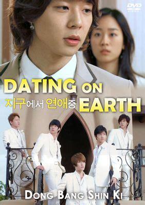 anime genre psikopat romance dating on earth k film vostfr anime ultime