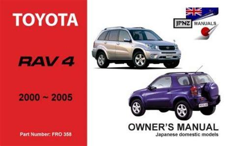 service manual motor auto repair manual 2000 toyota rav4 interior lighting toyota rav4 1994
