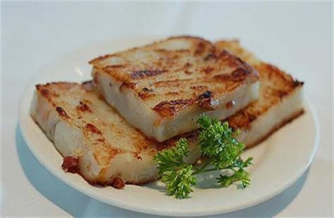 turnip cake new year meaning recipes for new year