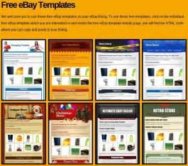 Ebay Listing Templates Free Html Free Ebay Templates Thevolunteerinside Org