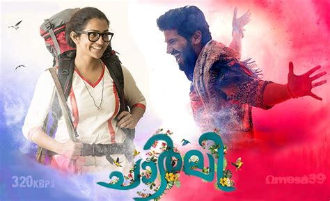 download mp3 from charlie malayalam download charlie 2015 malayalam full mp3 songs 320kbps