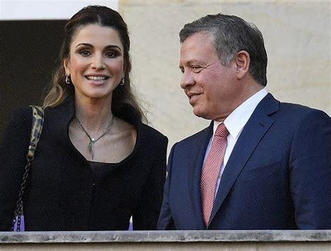 Banks Receives Royal From King by King Abdullah Bin Al Hussein Receives Westphalian Peace