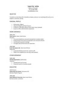 how to prepare resume for job samples of resumes