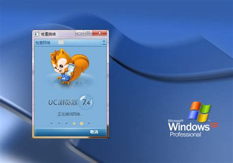 free download windows 7 uc browser windows 7 download download uc browser for pc with windows 7 8 xp vista