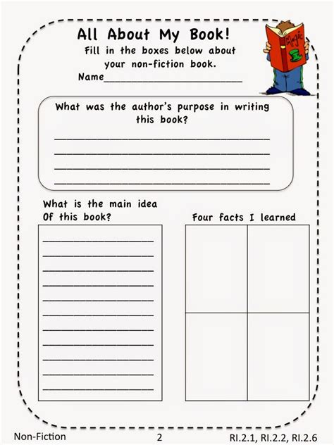 dragon s den curriculum guided reading how about a freebie