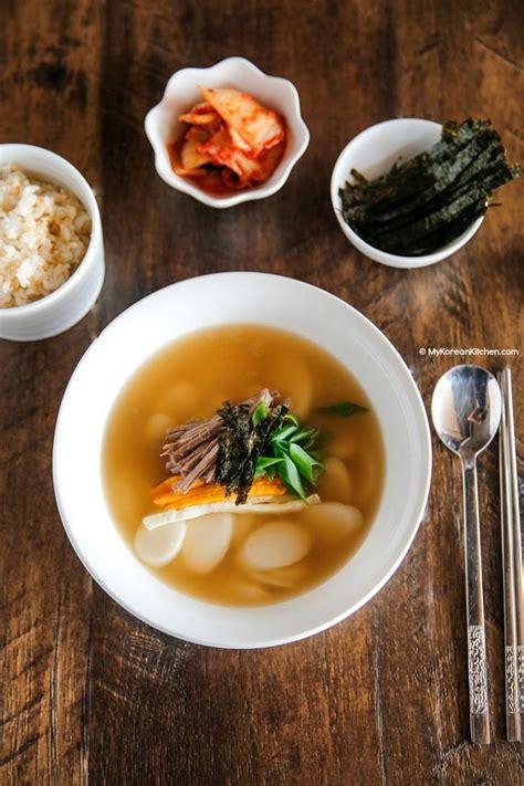 korean new year food korean rice cake soup tteokguk my korean kitchen