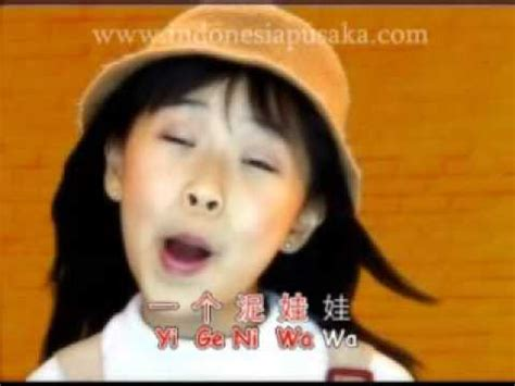 ni wa wa ni wa wa karyn children song youtube