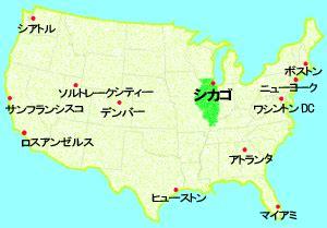 america and japan map 画像 留学生や駐在 観光客 永住者も必見 海外コミュニティサイト びびなび の使い方 naver まとめ