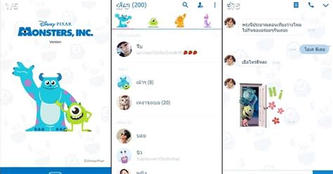 theme line monster university android free theme line monsters inc line theme