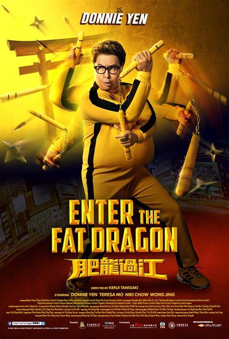 enter  fat dragon  official  site