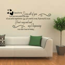 Music Wall Art Stickers of me love song music lyrics quote sticker wall art vinyl sq7 ebay