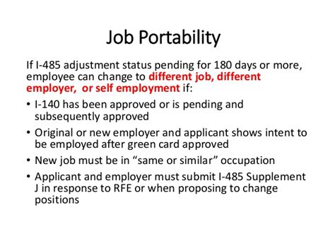 supplement j rfe new immigration every employer needs to for