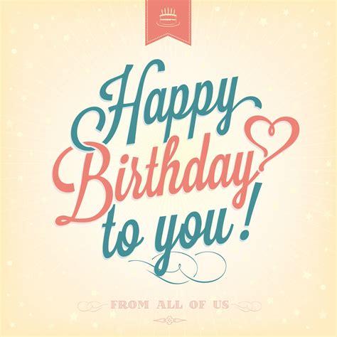 Birthday Card Free Free Birthday Greeting Cards Latest Optimum Designs