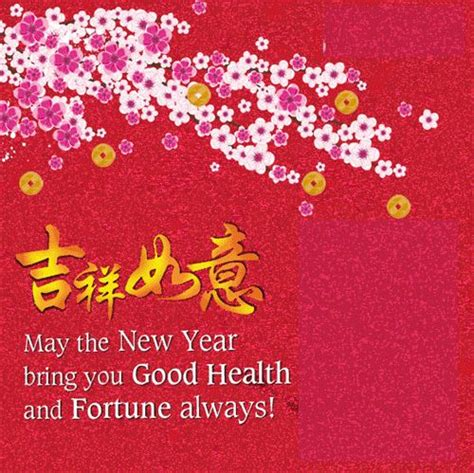 card invitation design ideas chinese new year greeting