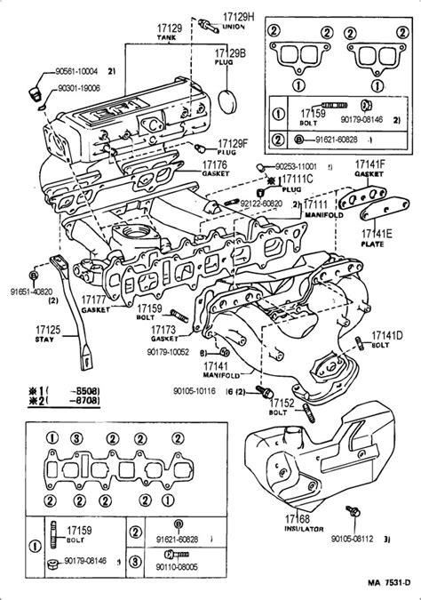1987 Toyota Parts Catalog Toyota Manifold