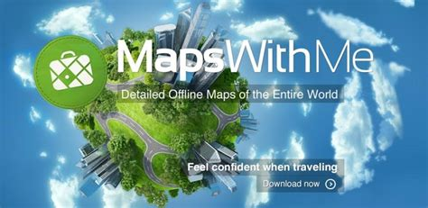 maps version apk maps with me apk v 2 4 0 version android apk