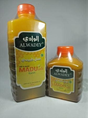 Mabung Madu Lambung Al Wadey 1 madu karet al wadey 1 kg herbalpedia shop toko grosir herbal peluang bisnis herbal