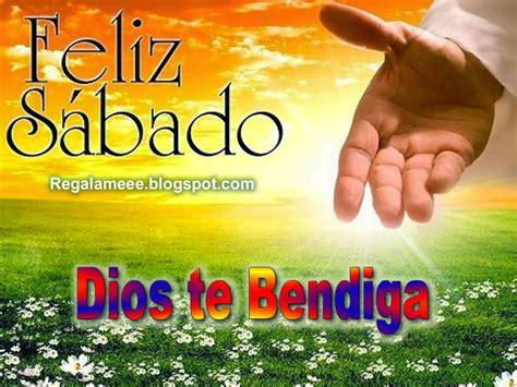 imagenes de jesus feliz sabado feliz sabado tarjetas postales mensajes y frases gratis