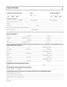 child registration form canada free download