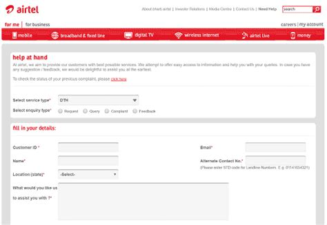 Complaint Letter To Airtel Customer Care Airtel Recharge Coupon Code Mega Deals And Coupons
