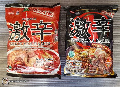Ramen Indo donation from ramen regret rater of australia the ramen rater