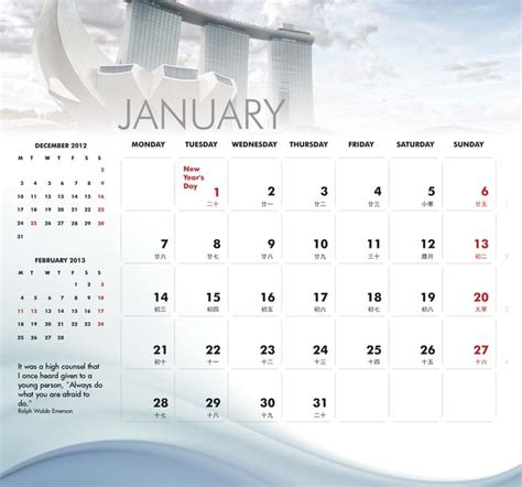Calendar Design Singapore | 2013 calendar design onward singapore serene soh