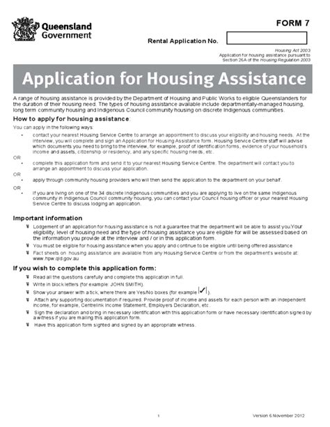 application for section 8 housing apply housing 28 images pin application for housing on