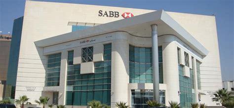 sab bank saudi bank sabb commercial studies