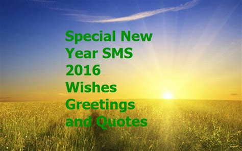 special new year sms 2017 wishes greetings and quotes