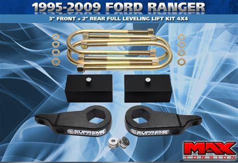 ford ranger  front  rear full lift kit wd  complete pro ebay