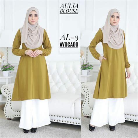 blouse denim labuh koleksi kasih blog kedai blouse online malaysia blouse denim labuh koleksi kasih blog kedai blouse online