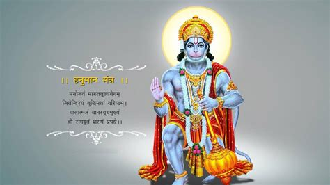 hanuman ji hd wallpaper for laptop god hanuman ji mantra wallpaper lord hanuman latest