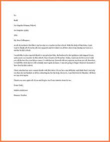 4 letter to colleague dentist resumes