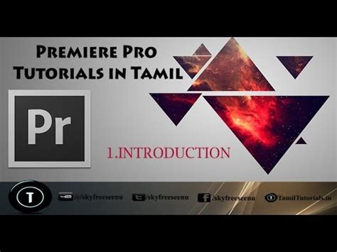 photoshop tutorial in tamil 1 introduction how to premiere pro tutorials in tamil 1 introduction youtube