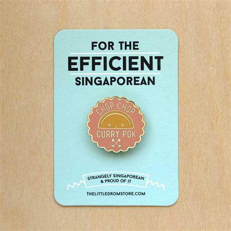 pattern zway kway badminton chop chop curry pok badge shopperboard